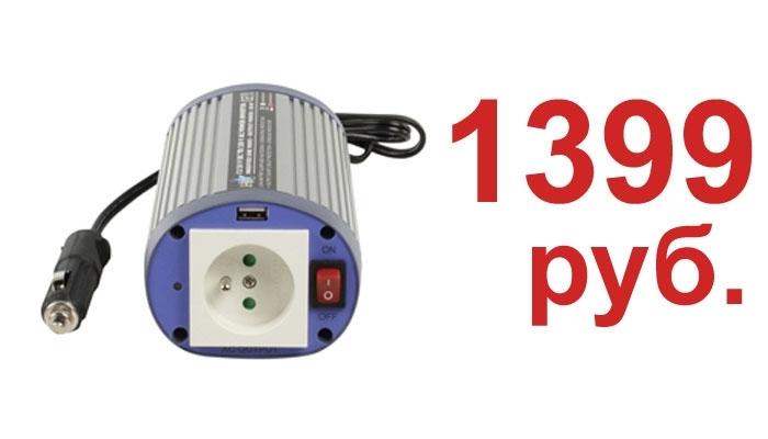 инвертор 12 вольт - Нужные схемы и описания для всех.
